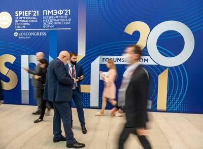 Экономика и ковид: как проходит главный день на ПМЭФ