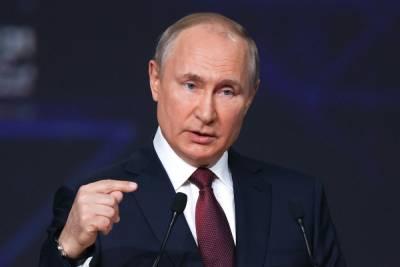 Путин назвал Петербург центром деловой активности РФ