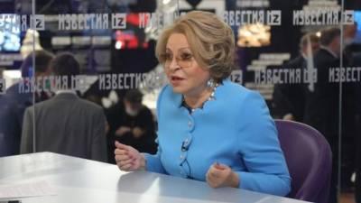Матвиенко на ПМЭФ рассказала, чего ждать от встречи Путина и Байдена в Швейцарии