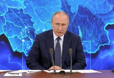 Владимир Путин поручил правительству подготовиться к вакцинации иностранцев