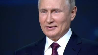 """Новости на """"России 24"""". Владимир Путин выразил уверенность, что Катар достойно проведет чемпионат мира по футболу"""