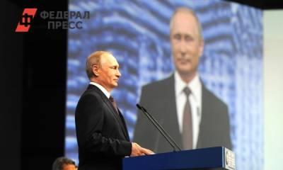 Путин упрекнул неназванные страны в нежелании помогать своим гражданам