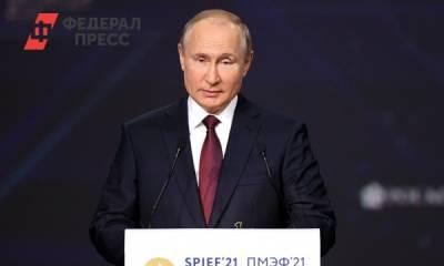 Путин на ПМЭФ-2021 поставил в пример регионы-лидеры по инвестклимату