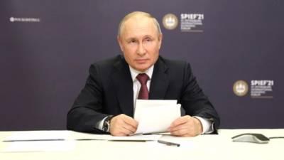 Путин встретится с представителями иностранного бизнеса и политики на ПМЭФ