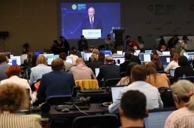 Путин: ситуация с COVID-19 в Петербурге позволяет проводить массовые мероприятия без риска распространения инфекции