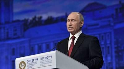 Путин объявил завершение работ на морском участке газопровода «Северный поток-2»