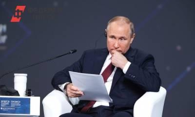 Путин рассказал, как Россия привлечет инвестиции из недружественных стран