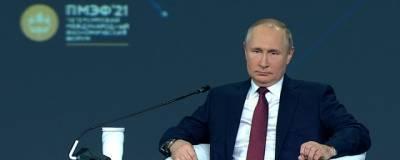 Владимир Путин выступил на ПМЭФ-2021: Главное