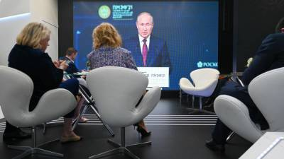 Путин назвал объем золотовалютных запасов России
