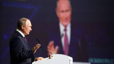 Путин определил две главные проблемы России