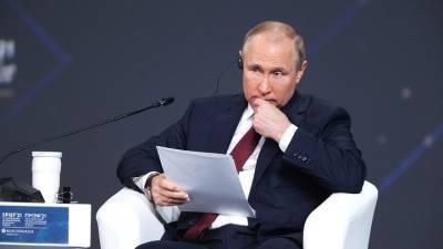 Продление льготной ипотеки и «Северный поток — 2». Главные тезисы выступления Путина на ПМЭФ