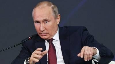 «Демократическая пуля»: Путин на ПМЭФ осудил двойные стандарты в отношении РФ