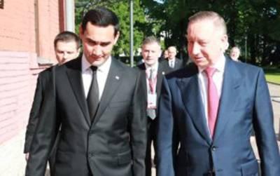 Сердар Бердымухамедов и Александр Беглов обсудили вопросы сотрудничества Туркменистана