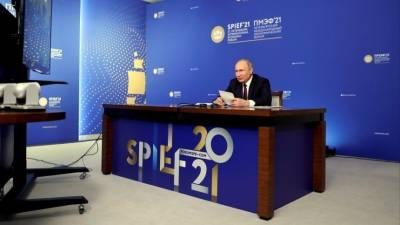 Путин на ПМЭФ: РФ будет расширять инвестиции в сферах улучшения жизни людей