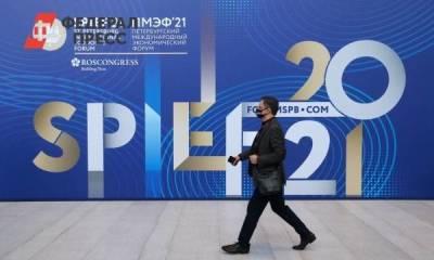 Чем запомнится ПМЭФ-2021: тесты ПЦР, голодные участники, блогеры и главные заявления