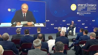 Владимир Путин встретился с главами иностранных компаний в рамках Международного экономического форума