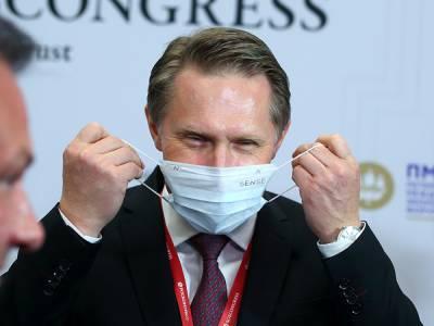 Мурашко заявил, что несколько регионов в России почти победили COVID-19