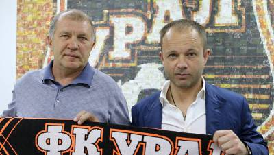 Президент «Урала» сравнил распределение средств между Москвой и регионами