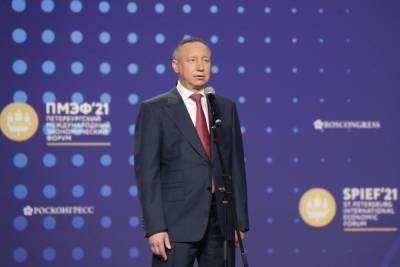 Петербург на ПМЭФ уже заключил контрактов на 200 млрд рублей
