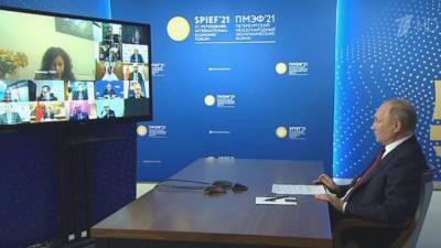 Владимир Путин в рамках ПМЭФ провел встречу с главами ведущих мировых информагентств