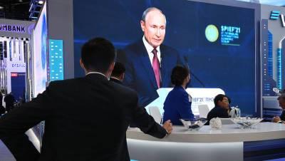 Путин призвал смириться с тем, что «Россия есть, была и будет»