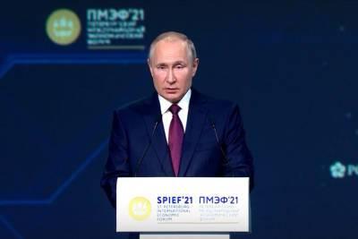 Путин назвал Удмуртию лучшим регионом для открытия своего дела