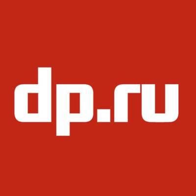 Путин открыл в Гатчине памятник Александру III