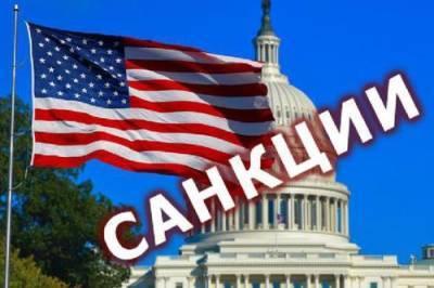 США ввели санкции против трёх болгарских «мафиози»