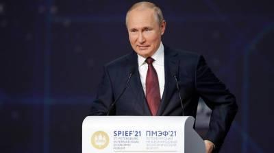 """Путин заявил о завершении прокладки первой нити """"Северного потока - 2"""""""