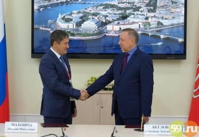 Прикамье и Санкт-Петербург будут сотрудничать по 15 направлениям