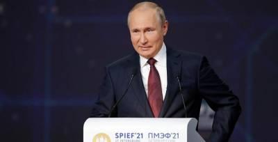 """Владимир Путин заявил о завершении прокладки первой нити """"Северного потока - 2"""""""