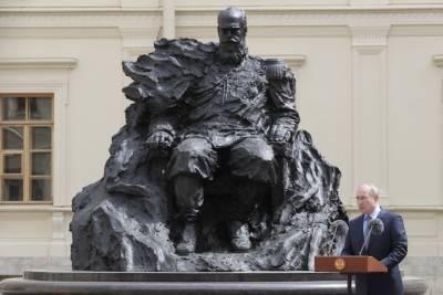 Путин открыл памятник Александру III в Ленинградской области