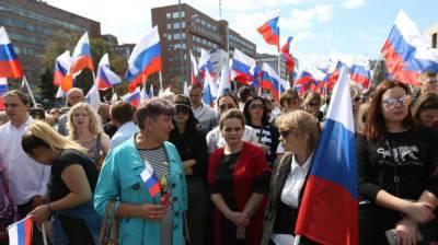 Эксперт раскрыл истинное мнение американцев о современной России