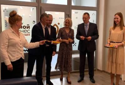 В Выборге открылся новый центр для поддержки начинающих предпринимателей