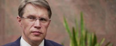 Михаил Мурашко: риск заболеть COVID-19 после вакцинации составляет 0,8%