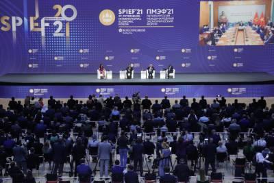 Подписанные на ПМЭФ соглашения принесут Петербургу более 600 млрд рублей