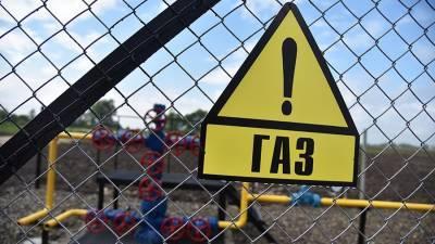 Эксперт оценил совет Киеву сделать «Газпрому» выгодное предложение о транзите