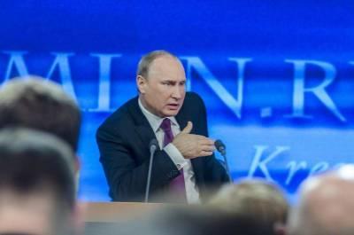 «Есть, была и будет»: Путин призвал США смириться с существованием России