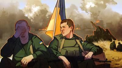 Офицер ВСУ ошеломил журналистов из США правдой о ситуации в Донбассе