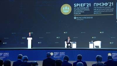 ПМЭФ-2021: от вакцины до проблем империй