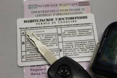В Башкирии распродают арестованные авто – Цены от 50 до 483 тысяч рублей