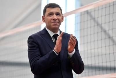"""Свердловский губернатор ожидает 1,5 тыс. участников на саммите """"СпортАккорд"""""""