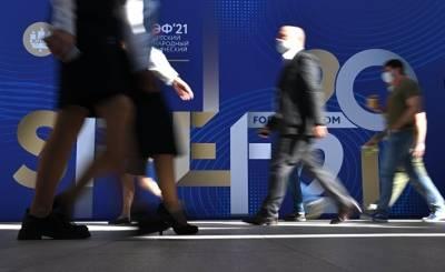 WP: Петербургский экономический форум — демонстрация силы России