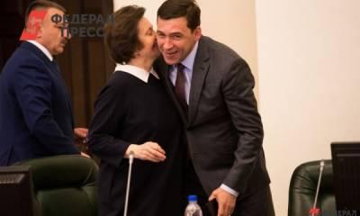 Свердловский губернатор вернулся в топ-20 самых влиятельных глав регионов