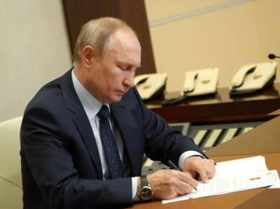 Путин вывел РФ из Договора по открытому небу