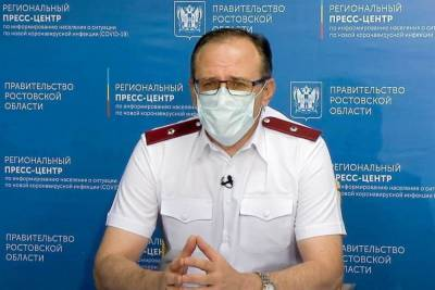 Главный санврач Дона за год заработал более 4 млн рублей