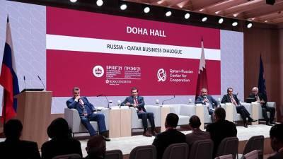 В Кремле назвали причину отсутствия эмира Катара на ПМЭФ