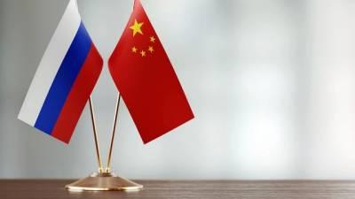 Товарооборот России и Китая за пять месяцев вырос на 23,6%