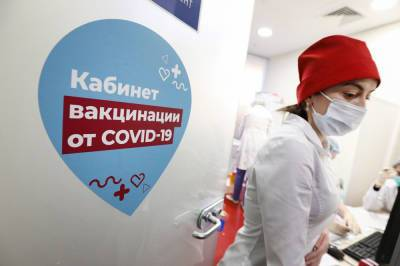 Стала известна стоимость вакцинных туров в Россию для иностранцев