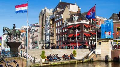 РФ уведомила Нидерланды о денонсации налогового соглашения
